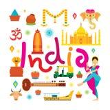 Έλξη ταξιδιού της Ινδίας Στοκ Εικόνες