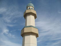 Έδρα ISNA Στοκ φωτογραφία με δικαίωμα ελεύθερης χρήσης