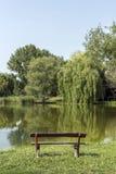 Ήρεμο πάρκο Στοκ φωτογραφίες με δικαίωμα ελεύθερης χρήσης