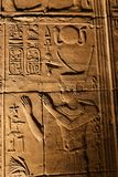 Ήχος και φως με hieroglyphs στο ναό Isis Philae, Αίγυπτος Στοκ Εικόνες
