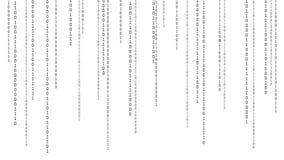 01 ή δυαδικοί αριθμοί στη οθόνη υπολογιστή στο υπόβαθρο μητρών οργάνων ελέγχου, τον κώδικα ψηφιακών στοιχείων στο χάκερ ή την ασφ απεικόνιση αποθεμάτων