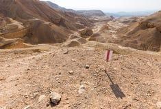 Ίχνος βουνών ερήμων που χαρακτηρίζει την άποψη τοπίων κοιλάδων, φύση του Ισραήλ Στοκ Φωτογραφία
