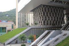Ίδρυμα σχεδίου Χονγκ Κονγκ Στοκ Εικόνες