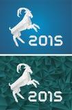 αίγα Νέο έτος 2015 Στοκ εικόνα με δικαίωμα ελεύθερης χρήσης