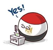 Αίγυπτος που ψηφίζει ναι διανυσματική απεικόνιση