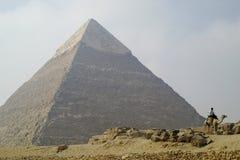 Αίγυπτος στοκ εικόνα με δικαίωμα ελεύθερης χρήσης