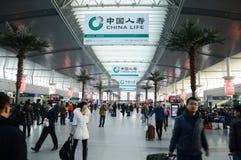 Αίθουσα αναμονής σιδηροδρομικών σταθμών Tianjin Στοκ φωτογραφίες με δικαίωμα ελεύθερης χρήσης