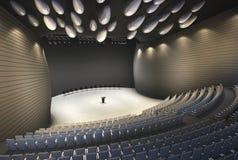 Αίθουσα διάλεξης Στοκ φωτογραφία με δικαίωμα ελεύθερης χρήσης