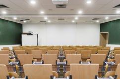 Αίθουσα διάλεξης Στοκ φωτογραφίες με δικαίωμα ελεύθερης χρήσης