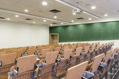 Αίθουσα διάλεξης Στοκ εικόνες με δικαίωμα ελεύθερης χρήσης