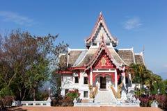 Αίθουσα μητέρων πριγκηπισσών στη Mae Salong, Ταϊλάνδη Στοκ Εικόνες