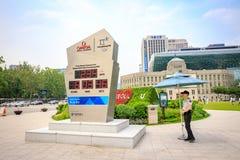 Αίθουσα πόλεων της Σεούλ στις 19 Ιουνίου 2017 στην πρωτεύουσα της Νότιας Κορέας Στοκ Εικόνα