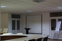 Αίθουσα συνδιαλέξεων για τις διαπραγματεύσεις στοκ φωτογραφία με δικαίωμα ελεύθερης χρήσης