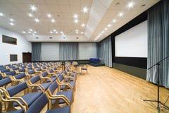 αίθουσα συνδιαλέξεων Στοκ εικόνα με δικαίωμα ελεύθερης χρήσης