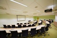 Αίθουσα συνεδριάσεων Σάο Πάολο για τους 45 ανθρώπους και 137 sq.m Στοκ φωτογραφία με δικαίωμα ελεύθερης χρήσης