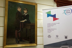 Αίθουσα του ξενοδοχείου Kempinsky κατά τη διάρκεια του διεθνούς πολιτιστικού φόρουμ της Αγία Πετρούπολης Στοκ εικόνα με δικαίωμα ελεύθερης χρήσης