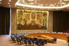 Αίθουσα του Συμβουλίου Ασφαλείας στοκ εικόνες με δικαίωμα ελεύθερης χρήσης