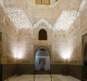 Αίθουσα του Abencerrages, Alhambra Γρανάδα Ισπανία Στοκ Εικόνα