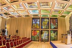 Αίθουσα υποδοχής Hanassi Beit Στοκ εικόνες με δικαίωμα ελεύθερης χρήσης