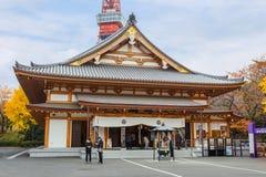 Αίθουσα Ankokuden στο ναό Zojoji στο Τόκιο στοκ εικόνες