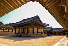 Αίθουσα Daeungjeon στο ναό Bulguksa Στοκ φωτογραφία με δικαίωμα ελεύθερης χρήσης