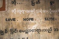 Αγάπη ελπίδα πίστη στοκ εικόνες