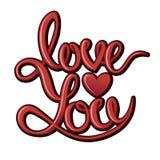 Αγάπη εσείς, γραπτή χέρι εγγραφή Ρομαντική καλλιγραφία Στοκ φωτογραφία με δικαίωμα ελεύθερης χρήσης