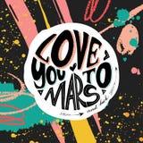 Αγάπη εσείς στον Άρη και την πλάτη Στοκ εικόνες με δικαίωμα ελεύθερης χρήσης