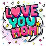 Αγάπη εσείς Mom στο λαϊκό ύφος τέχνης για τον ευτυχή εορτασμό ημέρας μητέρων s ελεύθερη απεικόνιση δικαιώματος
