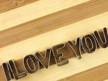 Αγάπη και τέμνων πίνακας ψωμιού Στοκ φωτογραφία με δικαίωμα ελεύθερης χρήσης