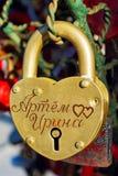 αγάπη κλειδωμάτων Στοκ Φωτογραφία