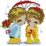 Αγάπη παιδιών στο διάνυσμα Στοκ Εικόνα