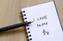 Αγάπη mom Στοκ Εικόνα