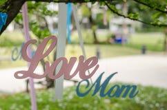 Αγάπη mom-01 Στοκ Φωτογραφίες