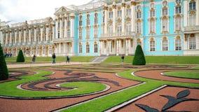 Αγία Πετρούπολη, Tsarskoe Selo, Ρωσία, τον Ιούνιο του 2018: Παλάτι της Catherine στο πάρκο της Catherine σε Tsarskoe Selo κοντά σ απόθεμα βίντεο