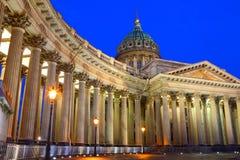 Αγία Πετρούπολη Ρωσία Η νύχτα κοιτάζει arhitektury ιστορικό kazan καθεδρικών ναών μνημείο Στοκ Φωτογραφίες