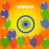 Αγαπάμε την Ινδία ελεύθερη απεικόνιση δικαιώματος