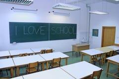 αγαπώ το σχολείο Στοκ εικόνες με δικαίωμα ελεύθερης χρήσης