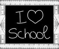 αγαπώ το σχολείο Στοκ Εικόνες