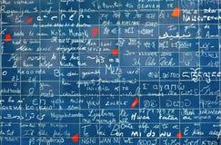 αγαπώ montmartre τον τοίχο του Παρισιού εσείς Στοκ Φωτογραφία
