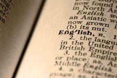 αγγλική λέξη Στοκ φωτογραφία με δικαίωμα ελεύθερης χρήσης