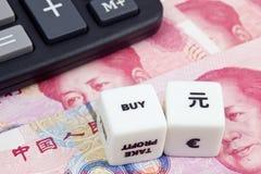 αγοράστε κινεζικό yuan Στοκ Φωτογραφία