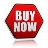 Αγοράστε τώρα το κουμπί Στοκ Φωτογραφίες