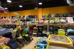 Αγορά μωρών Στοκ Εικόνα