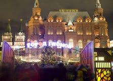 αγορά Μόσχα Χριστουγέννων Στοκ Εικόνες