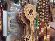 Αγορά στο παλαιό medina Στοκ εικόνες με δικαίωμα ελεύθερης χρήσης