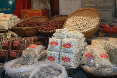 Αγορά τροφίμων οδών Xian Στοκ φωτογραφίες με δικαίωμα ελεύθερης χρήσης