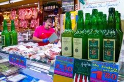 Αγορά τροφίμων Στοκ εικόνες με δικαίωμα ελεύθερης χρήσης