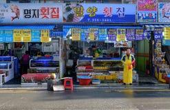 Αγορά ψαριών Jagalchi, Busan Στοκ Εικόνες