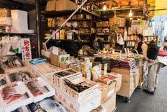 Αγορά ψαριών Tsukiji, Ιαπωνία Στοκ Εικόνες